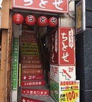 Tachinomi Chitose