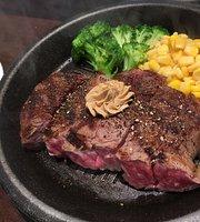 Ikinari Steak Inzai Nishinohara
