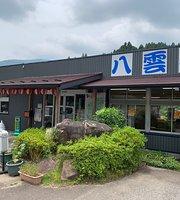 Shidara Yana Kumiai/Dainiyakumoen