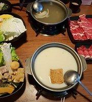 一品香火鍋