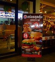 Burger King - Tha Pae Gate