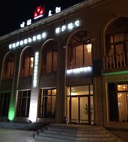 VALE Restaurant&Hotel Complex
