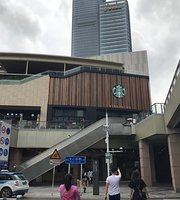 Starbucks (HaiAn Cheng)