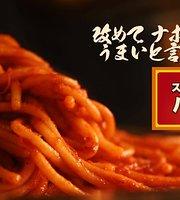 Spaghetti Pancho Shibuya