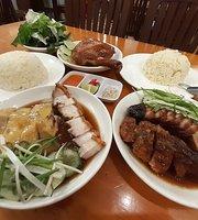 Tiem Com Singapore