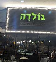 Golda - Eilat