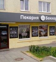 Bakery Bakker