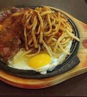 Yixin Steak House
