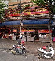 Joke Moo Thong Samre Branch