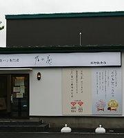 Nogami Hanare Sano Hambaiten