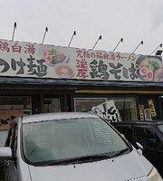 Torinosuke Higashi Hirashima