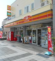 Yamazaki Shop Aioi Ekimae