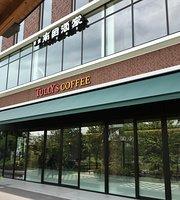 Tully's Coffee Tajimi Ekimae