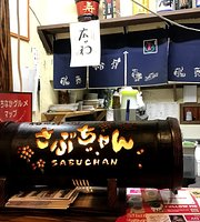 Ore no Kushi Sabu Chan