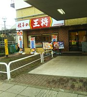 Gyoza no Ohsho JR Sakura Station North Entrance