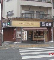 Tonkatsu Wako Matsudo  West Entrance