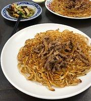 南華山東麵館