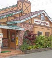 Komeda Coffee Aizuwakamatsu Byakkodori