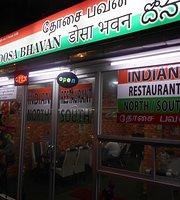 Dosa Bhavan