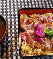 Steak House Takami
