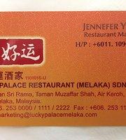 Lucky Palace Restaurant