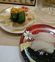 Nigiri no Tokube Aeon Mall Sakai Teppocho