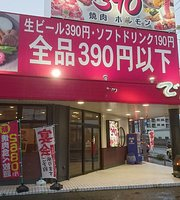 Nishihama