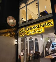 Lebanese house restaurant