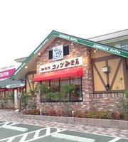 Komeda Coffee Shop Hamada
