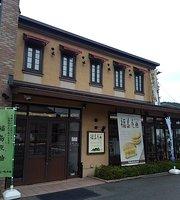 Fukubukuwa Hompo
