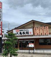 Marugame Seimen Susono