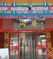 YuShan FanZhuang
