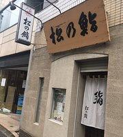 Matsunosushi