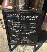 Gohongi Cafe