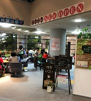 Ichimonjiya General Welfare Center Cafe