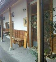 Cafe Dining Pennen Nenem