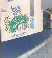 Agios Aggelos