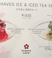 Hisaya Cafe Kiyomizu Honten