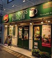 Freshness Burger Akebonobashi