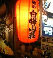 Mendokoro Shirakabasanso