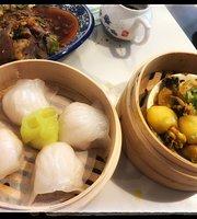 Yan Yu Chinese Dining