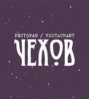 Chekhov Restaurant