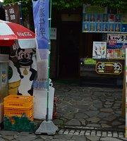 Hakodate Soft House