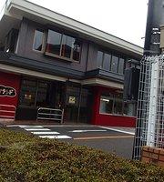 McDonald's Sendai Kuromatsu