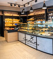 Stathatos Bakery