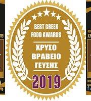 Kriton Gefsis in Aegina