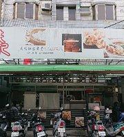 Hong Ji Steam Dumpling