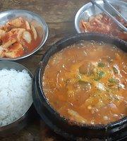 Kkachi Korean Restaurant