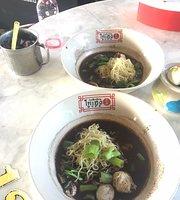 Goheng Boat Noodle