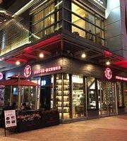 Backerei Thomas (Shekou Sea World Shop)